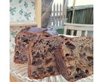 The Nest Recipe: Bara Brith